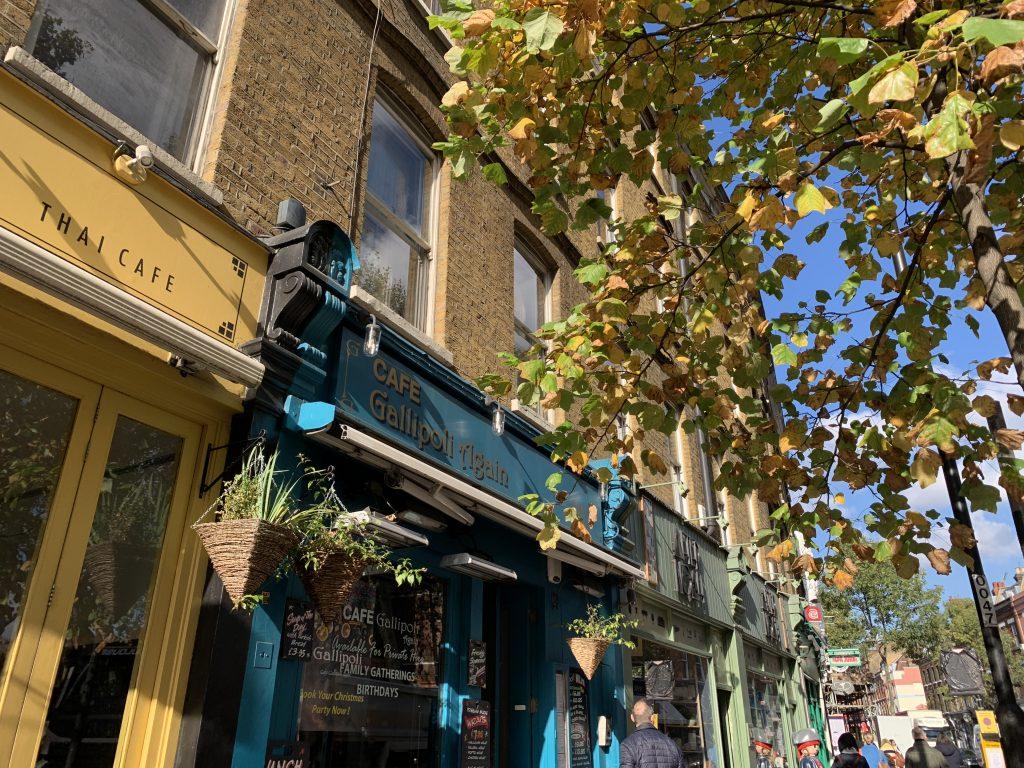 Upper Street em Londres
