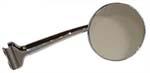 1970 Peep mirror, round