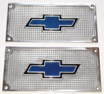 1964 Running board step plates, Chevrolet