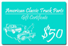 1961 Gift certificate - $50.00 value