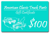1961 Gift certificate - $100.00 value