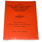1965 Accessory installation manual