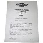 1968 Custom features booklet