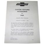 1969 Custom features booklet