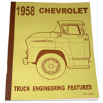1958 Chevrolet engineering features book