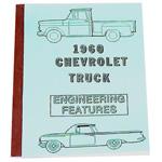 1960 Chevrolet engineering features book
