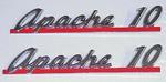 1961 Fender emblems