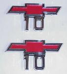 1967-1968 Fender emblems