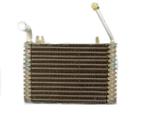 1976-1977 (Early 77) Evaporator core