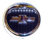 1956 Horn button cap