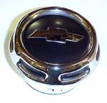 1957-1959 Horn button cap