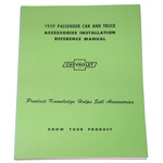 1959 Accessory installation manual