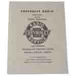 1947-1953 Radio service and shop manual originally for 1950