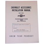 1950 Accessory installation manual