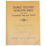 1951 Accessory installation manual