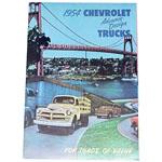 1954 Sales brochure