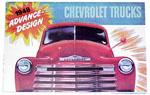 1948 Sales brochure