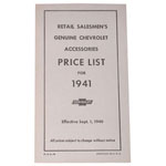 1941 Accessory listing