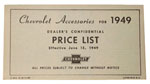 1949 Accessory listing