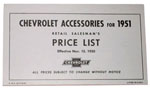 1951 Accessory listing