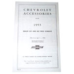 1953 Accessory listing
