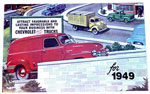 1949 Sales brochure