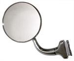 1936-1991 Peep mirror