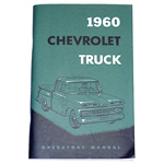 1960 Owners manual