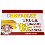1968 Owners manual