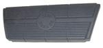 1973-1974 Pedal pad for brake