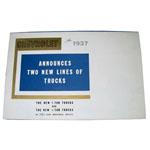 1937 Sales brochure