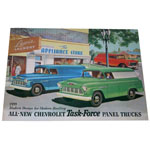 1955 (2nd Series) Sales brochure for Panel trucks