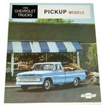 1965 Sales brochure for light duty trucks