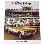 1971 Sales brochure