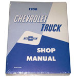 1958-1959 Shop manual book