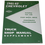 1960-1962 Shop manual book supplement