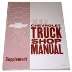 1965 Shop manual book supplement