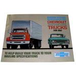 1967 Truck accessory brochure