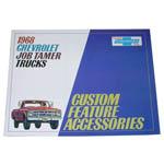 1968 Truck accessory brochure