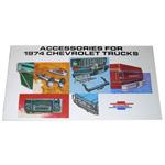 1974 Truck accessory brochure