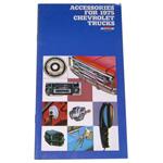 1975 Truck accessory brochure