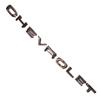 1967-1968 Front hood die cast chrome letters