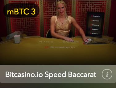 ビットカジノ専属テーブルの画像
