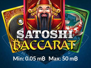 Onetouch社Satoshiシリーズ