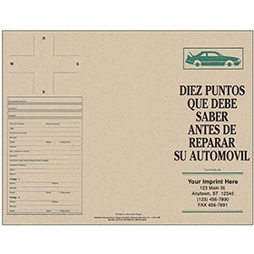 "Auto Repair Brochures - ""10 Things To Know"" Spanish -Tan (250)"