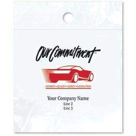 Litter Bag - Design #10573 - (250)