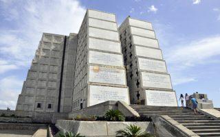 Faro a Colón Santo Domingo