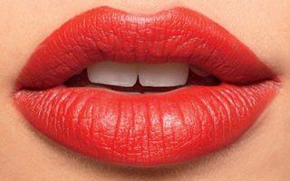 Cómo Tener Labios Perfectos