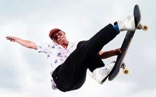 Día Mundial del Skate