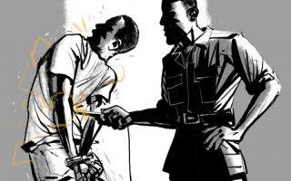 Día Internacional en Apoyo de las Victimas de la Tortura